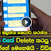 Easy way to backup & Restore SMS in your Mobile - (Watch Video)