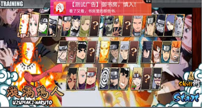 Download Naruto Senki Mod Unlimited Coins