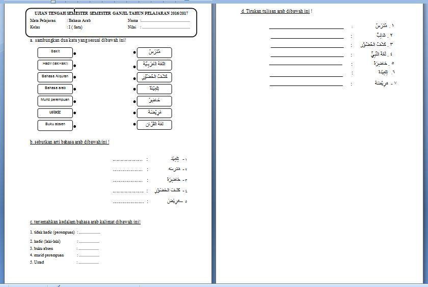 Soal Ulangan Semester 1 Bahasa Arab Kelas 1 Sd Simaseda