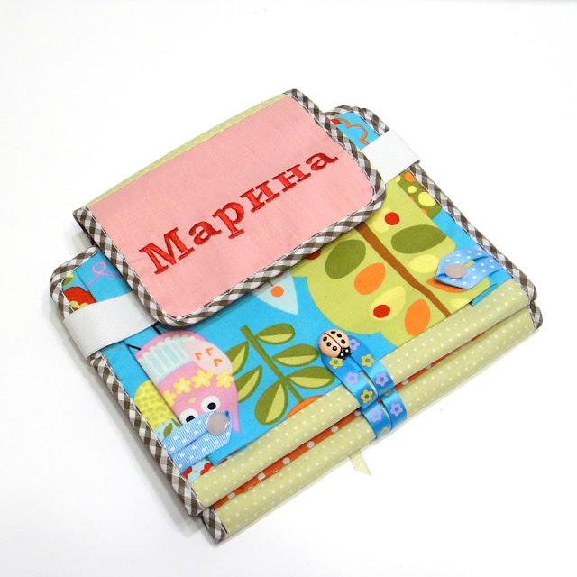 Именные кармашки в детский сад: четыре секции, имя, игрушка - ручная работа. Доставка почтой или курьером