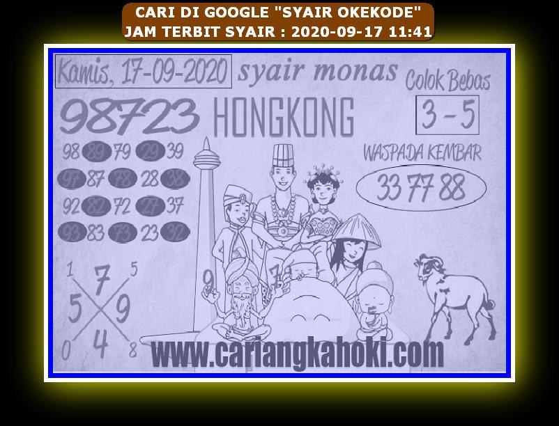 Kode syair Hongkong Kamis 17 September 2020 277