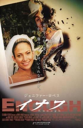 Enough 2002 Dual Audio Hindi 300MB Movie Download