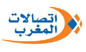 6732deaac خدمات وارقام الهاتف النقال والثابت لاتصالات المغرب: - ملفاتي القانونية