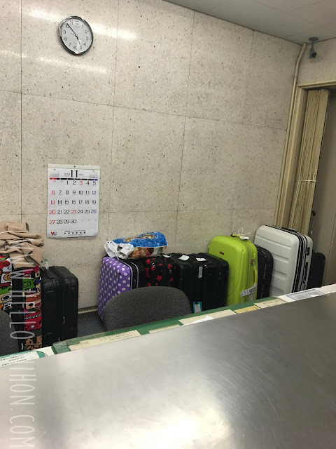 Shibuya Station baggage storage