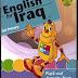 """كتاب """"الانكليزي"""" للصف الاول الابتدائي المنهج الجديد 2016"""