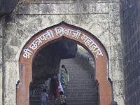 Sajjangad Satara Entry