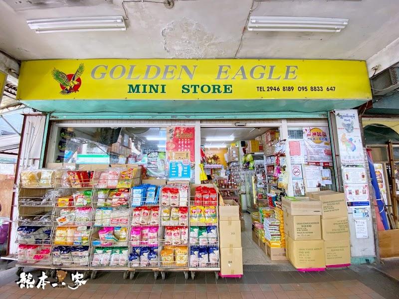 金鷹商行|捷運南勢角站|緬甸-泰國-馬來西亞各種東南亞食材雜貨商店超好逛