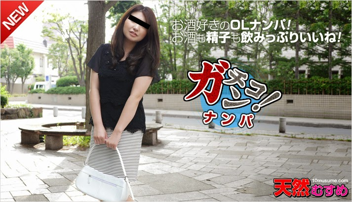 10musume1-05 09050