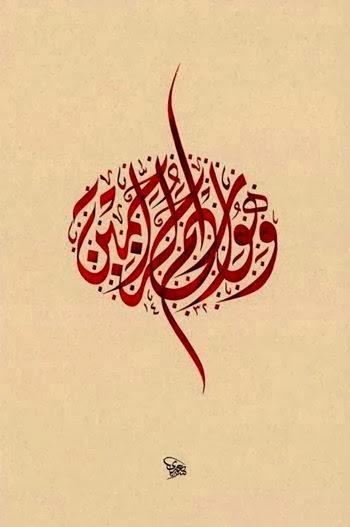 February 2014  World Of Islam-1284