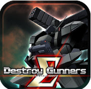 Game Destroy Gunner Sigma Mod Android 2017