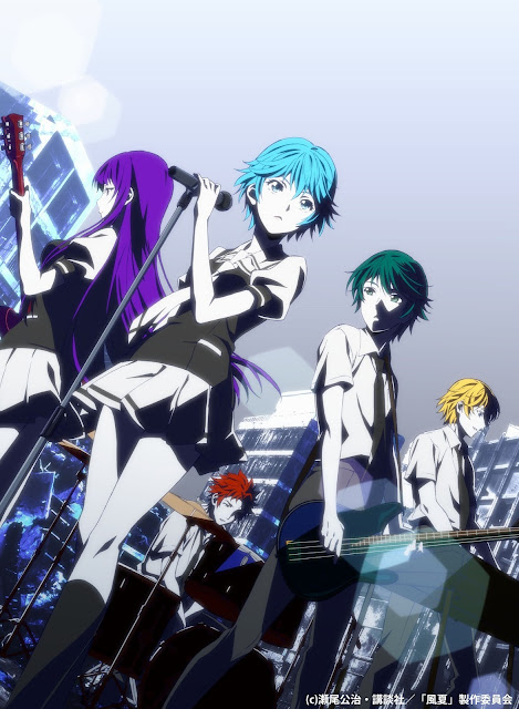 [Review Anime] Fuuka