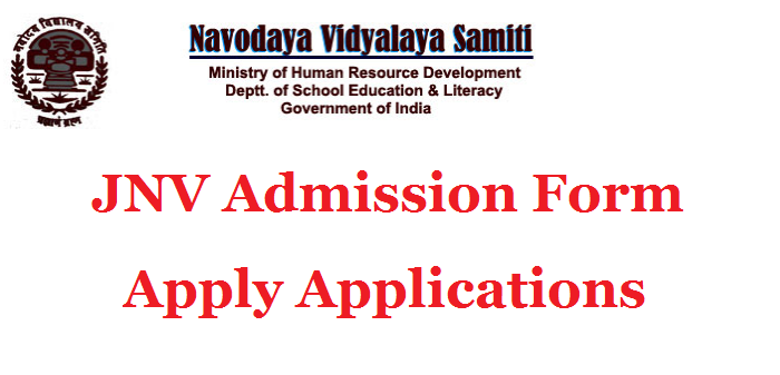 JNVST Admit Card 2018