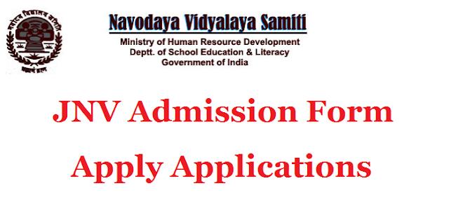 Jawahar navodaya vidyalaya Admission 2017-18