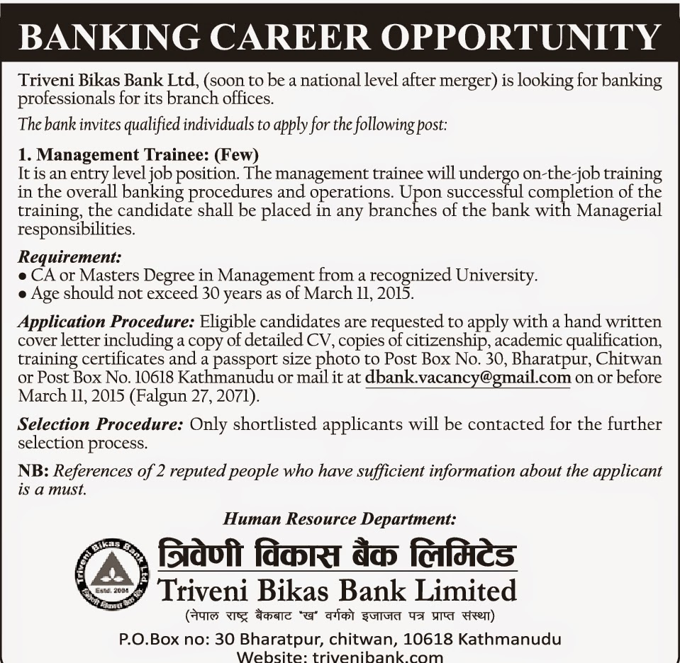 Selection Criteria Cover Letter: Banking Career Opportunities