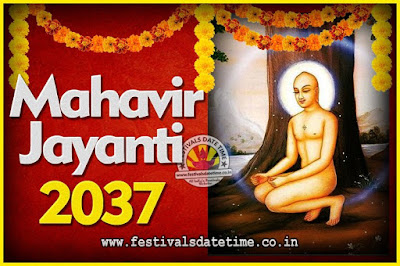 2037 Mahavir Jayanti Date and Time, 2037 Mahavir Jayanti Calendar