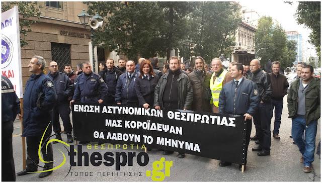 Δυναμικό παρόν στην ένστολη διαμαρτυρία στην Αθήνα, αστυνομικοί από τη Θεσπρωτία
