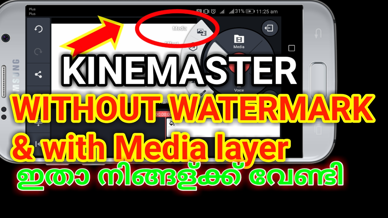 How to download without watermark & with media leyar