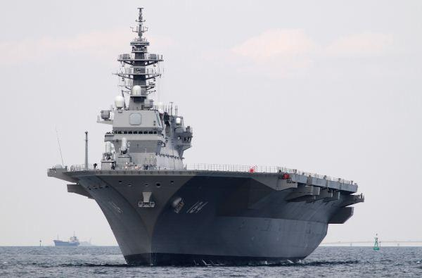 Kapal induk helikopter Jepang JS Kaga