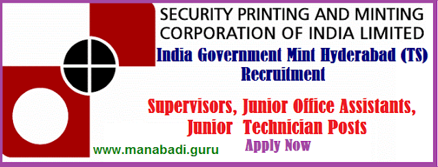 India Government Mint Hyderabad (TS) Recruitment,Supervisors,Latest Jobs