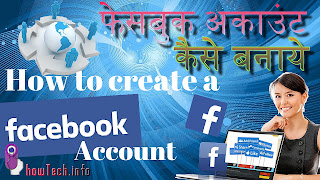 How to open facebook account without e-mail