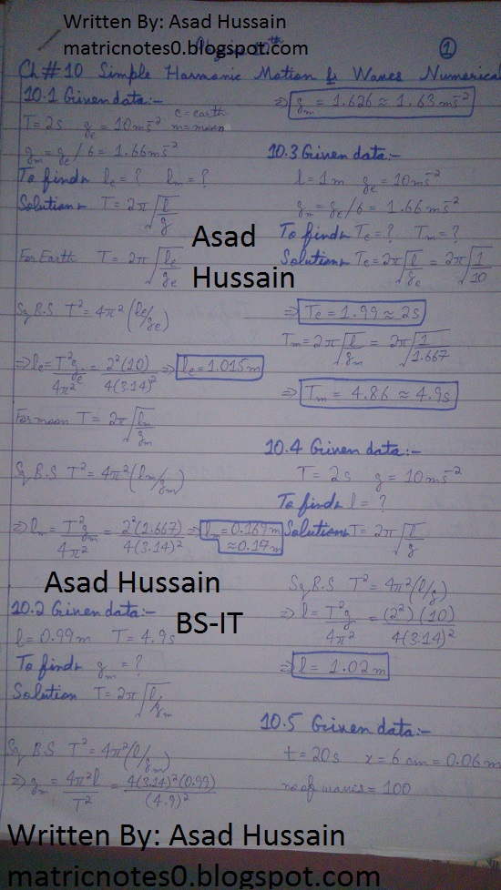 Matric 10th Physics Notes Chapter 10 Numerical Asad Hussain