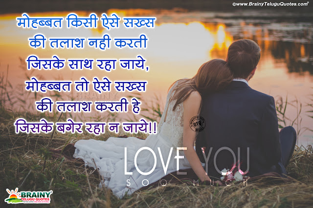 Crying Love Quotes in Hindi Pyar Quotes,Hindi Love/Pyar Quotes and Sayings Thoughts Status With Images,Crying Love Quotes in Hindi Pyar Quotes Sayings,True Love Thoughts in Hindi with Heart Touching Love Quotes Short Love Quotes in Hindi with Lovely SMS and Hindi Love Thoughts,Cute Romantic Love Status for Her & Him, Pyar Quotes in Hindi,Sacha Pyar Quotes in Hindi-True Love | Hindi Status For Life