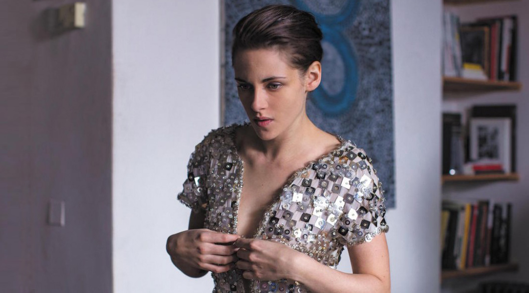 4 motivos para ver Personal Shopper, suspense sobrenatural de Olivier Assayas estrelado por Kristen Stewart