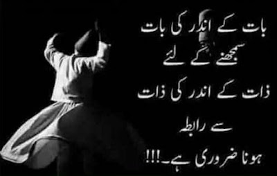 Poetry | Islamic Poetry | Urdu Islamic Poetry | 4 Lines Poetry | Quotes | Islamic Quotes - Urdu Poetry World,Urdu Poetry,Sad Poetry,Urdu Sad Poetry,Romantic poetry,Urdu Love Poetry,Poetry In Urdu,2 Lines Poetry,Iqbal Poetry,Famous Poetry,2 line Urdu poetry,Urdu Poetry,Poetry In Urdu,Urdu Poetry Images,Urdu Poetry sms,urdu poetry love,urdu poetry sad,urdu poetry download,sad poetry about life in urdu