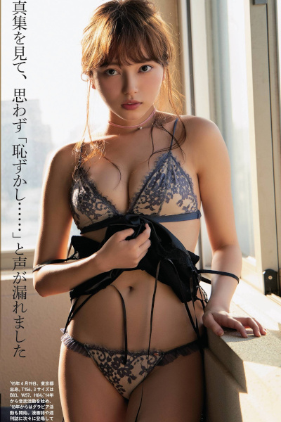 Sayaka Komuro 小室さやか, Weekly SPA! 2020.02.25 (週刊SPA! 2020年2月25日号)