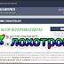 [Лохотрон] ffinansy-vvsudu.cf Отзывы? Деньги на Top Reputation Серверах
