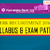 Karnataka Bank Clerk Exam 2016 Syllabus & Exam Pattern