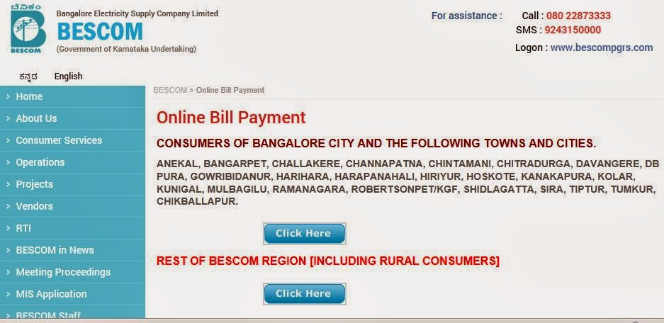 Pay BESCOM Electricity Bill Online for Sarjapur Location