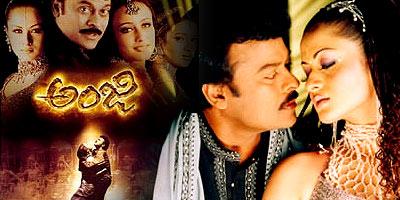 Telugu New video songs, Telugu old video songs: Anji Telugu