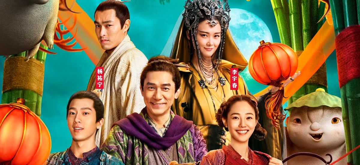 Monster Hunt 2 Full Movie Download In Hindi Online Watch
