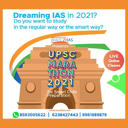Best and affordable  IAS Coaching