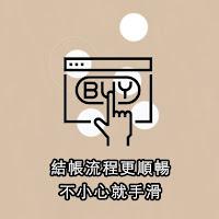 許許兒官方網站2.0升級版公告