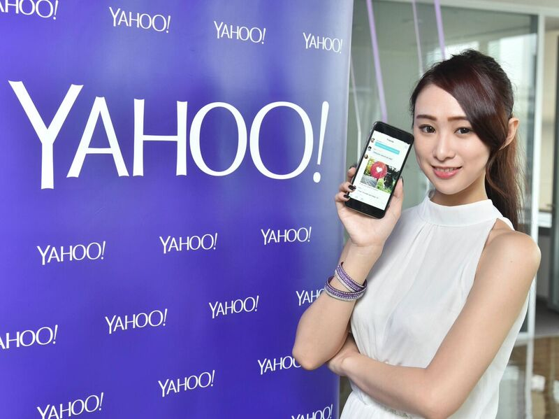 Yahoo推出全新Yahoo Messenger,訊息「回收」不再尷尬