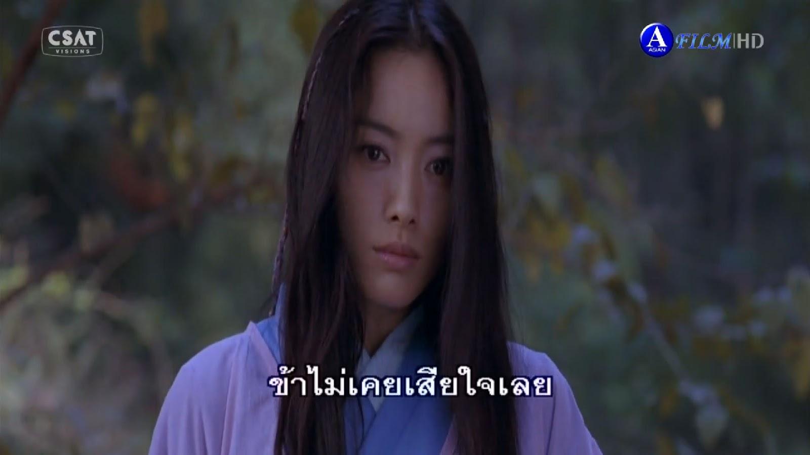 Frekuensi siaran A Film HD di satelit Thaicom 5 Terbaru