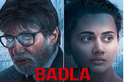 Badla Movie Official Trailer Out - Amitabh Bachchan and Taapsee Pannu