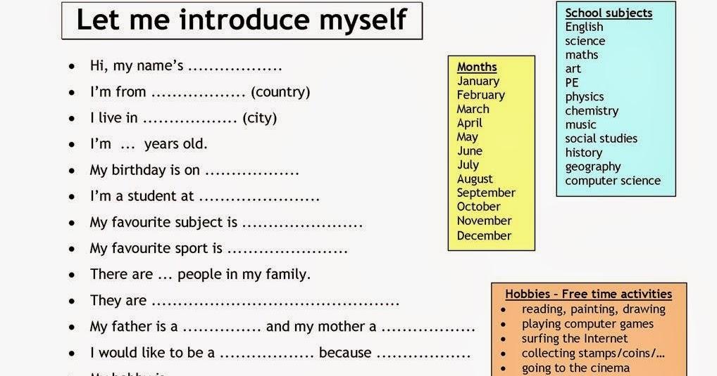 English essay introduce myself