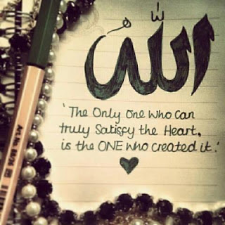 Image of: Motivational Quotes Islamghar Islamic Quotes About Life Best Islamic Quotes In English Islamghar