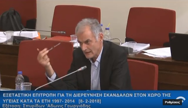 Γ.Γκιόλας: Ο Άδωνις Γεωργιάδης αποδέχθηκε ότι το πολιτικό σύστημα που διακυβέρνησε τη χώρα, ξεχείλωσε το Δημόσιο