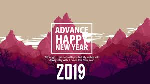 Happy new year wallpaper HD 2018