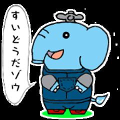 Plumber's elephant sticker