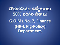 Enhancement of Salary / Remuneration
