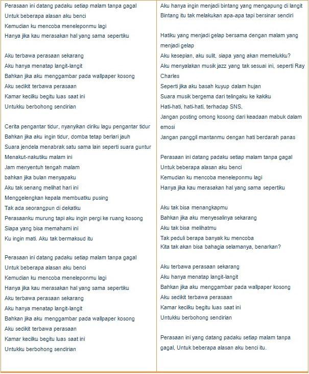 lirik lagu korea terjemahan