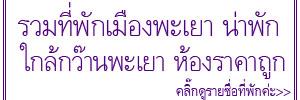 http://khunnaiver.blogspot.com/2016/10/23.html