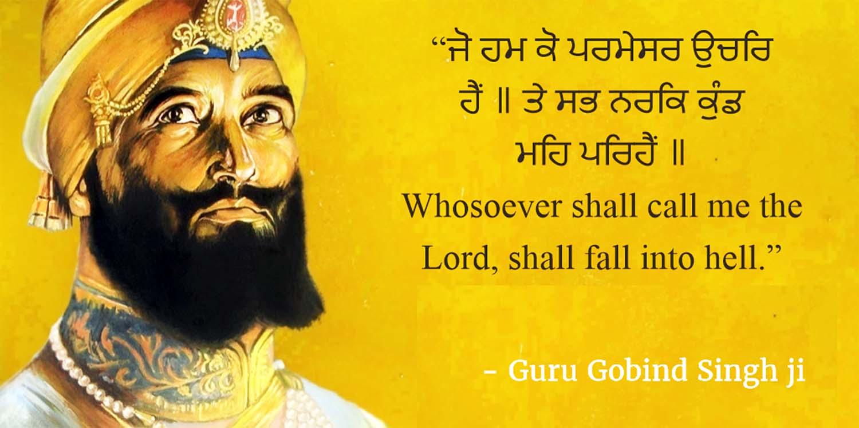 Guru gobind Singh quotes in punjabi