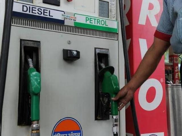 शुक्रवार, 12 अप्रैल: जानिए आज के पेट्रोल-डीजल के भाव