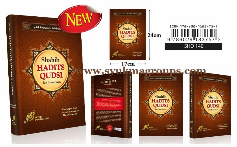 Shahih Syarah Hadits Qudsi